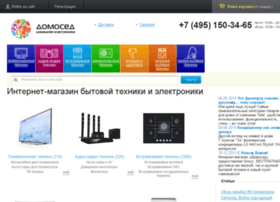 Domosed.ru thumbnail