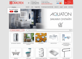 Domotex.ru thumbnail