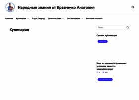 Domovouyasha.ru thumbnail