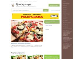 Domovusha.ru thumbnail