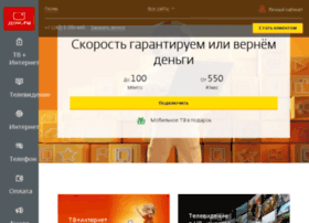 Domru.ru thumbnail