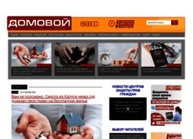 Domsovet.tv thumbnail