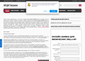 Domvcredit.mosgorcredit.ru thumbnail