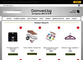 Domved.bg thumbnail