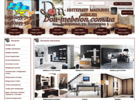 Don-mebelon.com.ua thumbnail