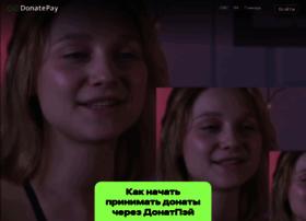 Donatepay.ru thumbnail