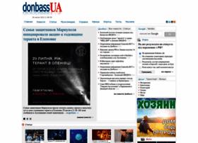 Donbass.ua thumbnail
