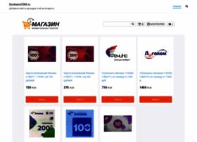 Donbassgsm.ru thumbnail