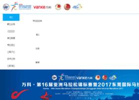 Dongguan-marathon.cn thumbnail
