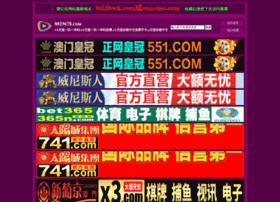 Donghubi.cn thumbnail