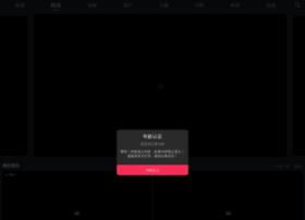 Dongsenyanxuan.cn thumbnail