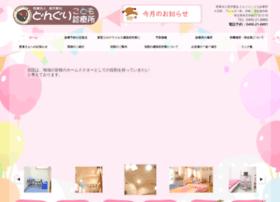 Donguri-kodomo-clinic.jp thumbnail