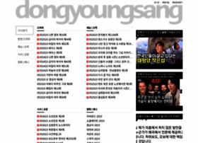 Dongyoungsang.net thumbnail
