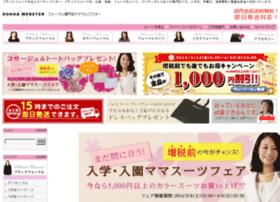 Donnawebster.jp thumbnail
