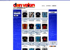 Donvalon.jp thumbnail