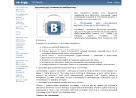 Donvkontakte.ru thumbnail