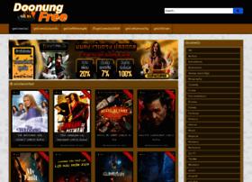 Doonungfree.com thumbnail