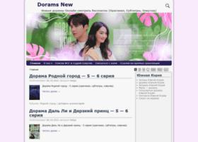 Dorams-new.ru thumbnail