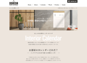Doreda.jp thumbnail