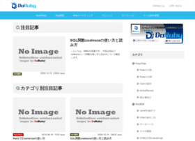 Doruby.jp thumbnail