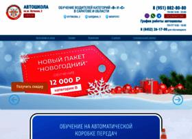 Dosaafsar.ru thumbnail