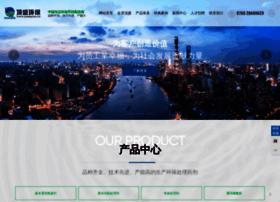 Dosheng.cn thumbnail