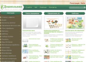 Doshkolniku.ru thumbnail