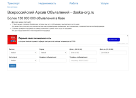 Doska-org.ru thumbnail