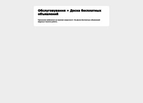 Doska24.com.ua thumbnail