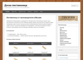 Doskalistvennica.ru thumbnail