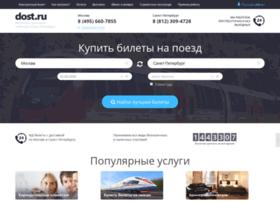 Dost.ru thumbnail