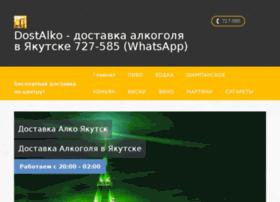Dostalko.ru thumbnail