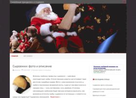 Dostavka-podarkov.ru thumbnail