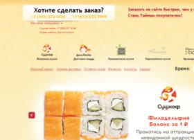 Dostavka1.ru thumbnail