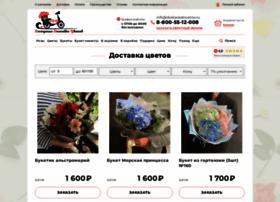 Dostavkatsvetov.ru thumbnail