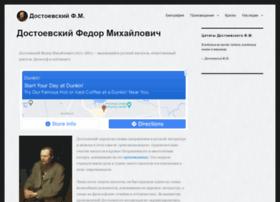 Dostoevskiyfm.ru thumbnail