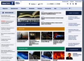 Dostup1.ru thumbnail