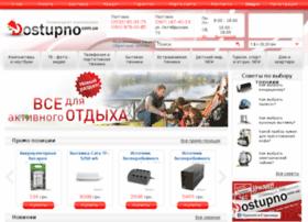 Dostupno.com.ua thumbnail