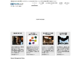 Dosure.co.jp thumbnail