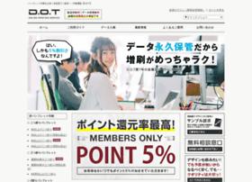 Dot-print.net thumbnail