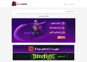 Dota2.center thumbnail