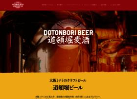 Dotonboribeer.co.jp thumbnail