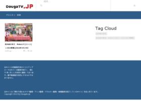 Dougatv.jp thumbnail