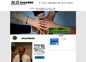 Doumoto-office.jp thumbnail