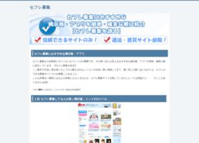 Dousoukainet.jp thumbnail