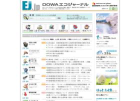 Dowa-ecoj.jp thumbnail