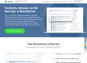 Download-music-vkontakte.ru thumbnail
