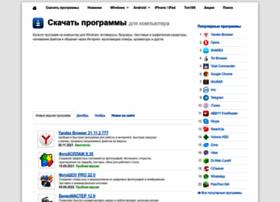 Download-software.ru thumbnail
