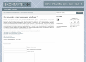 Download-vkontakte.ru thumbnail