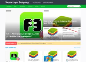 Downloadapkforpc.ru thumbnail